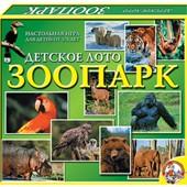 Зоопарк (лото большое). арт. 00083