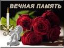 Персональный фотоальбом Валентины Ивановной