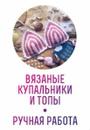 Личный фотоальбом Людмилы Деменской