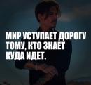 Фотоальбом Ольги Орловой