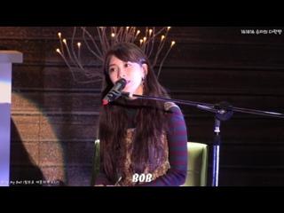 Первый сольный фан-митинг Сюзи «Suzy's Loft» - Ring My Bell