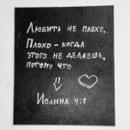 Фотоальбом Рустама Даутова