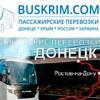 BUS KRIM - пассажирские перевозки