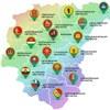 Чемпионат ЦФО по спортивному туризму / маршрут