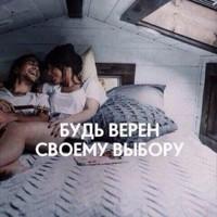 Фотография страницы Тёмы Тёмкина ВКонтакте