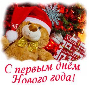 фото из альбома Резифы Мулюковой №14