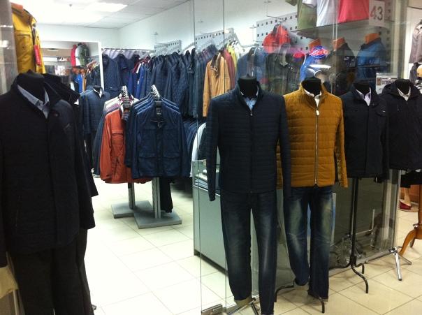 Магазины Уфы Одежды Каталог Товаров