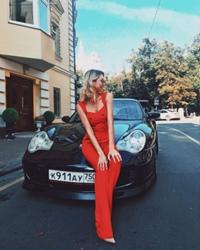 фото из альбома Леры Козловой, Москва - №57