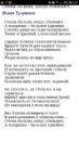 Таболич Галина | Москва | 24