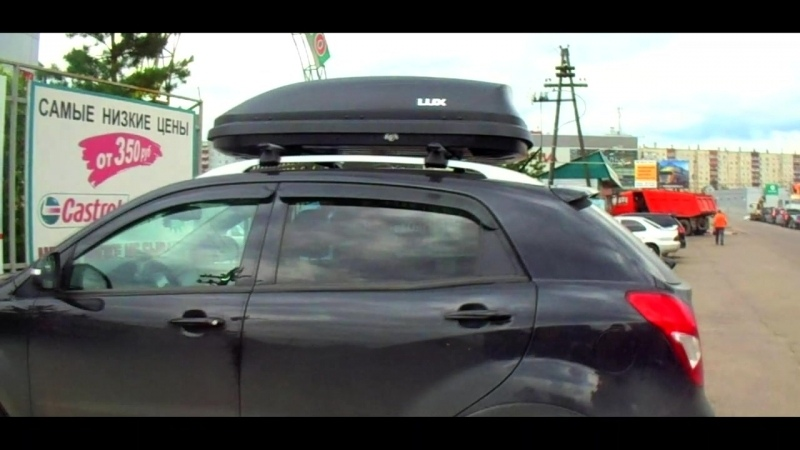 Ssang Yong Action Roofbox Lux 600