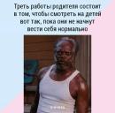 Екатерина Антошевская фото №37