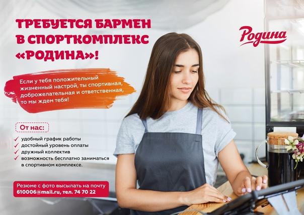 Вакансии киров удаленная работа обучение профессиям фриланса