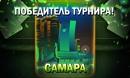 Диброва Андрей   Овидиополь   6