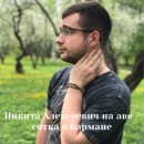 Фотоальбом Виктории Денитовой