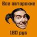 Кофейня «Нефть» - Вконтакте