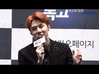 190807 #EXO #Sehun @ `Dokgo Rewind` Press Conference
