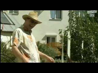 Сваты  Натюрморт девочка и персики  (480p).mp4 (480p).mp4