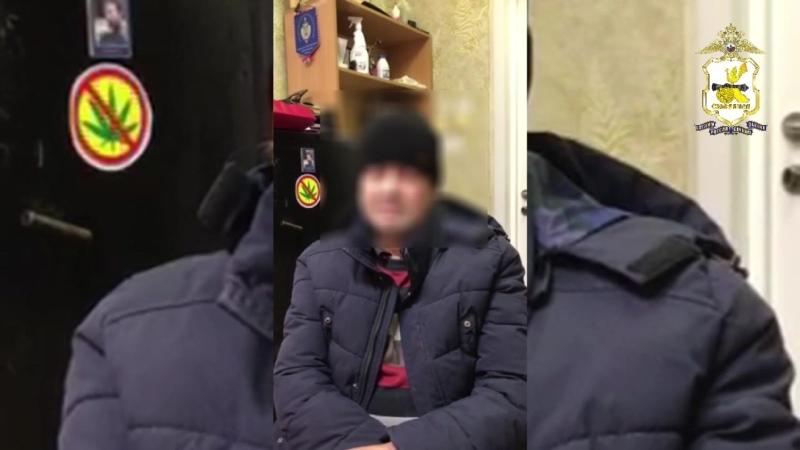 оперативное видео МВД наркопритон в Десногорске