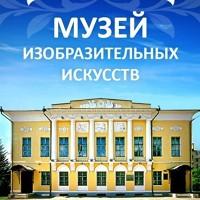 Калужский музей изобразительных искусств | ВКонтакте