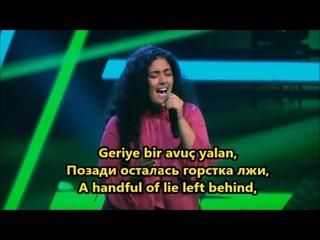 Sinem Uraz İsyan ( Şarkı sözleri ve çeviri).mp4