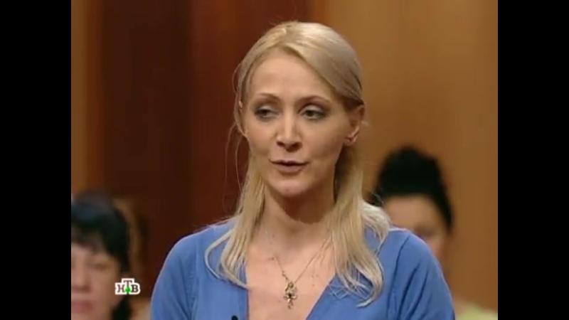 Суд присяжных 27 12 2010 Гипноз страсти