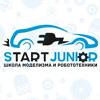 Школа робототехники StartJunior Томск