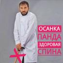 Фотоальбом Андрея Оберегова