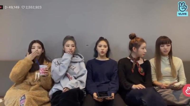 Heejin's part in so what