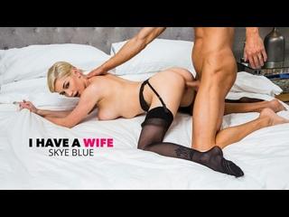 Skye Blue - I Have A Wife (16.12.2019)
