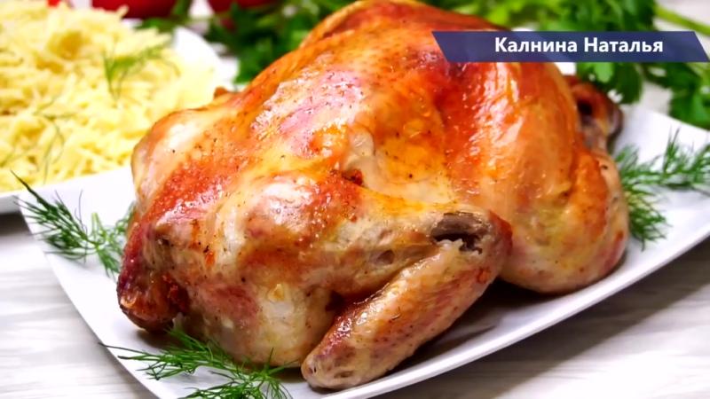 Курица в духовке в рукаве для запекания