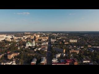 Клип от родителей Выпускников Гимназии №10 (2019г.) Егорьевск