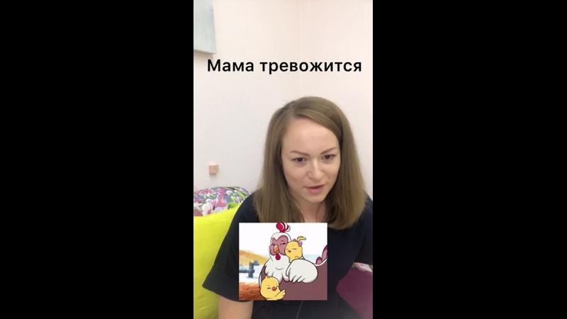 Видео от Ольги Глазуновой