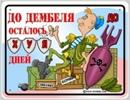 Персональный фотоальбом Романа Дзюбецького