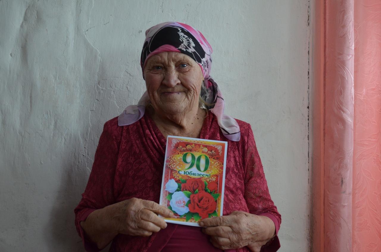 Вчера 90-летний юбилей отметила петровчанка Раиса Александровна ТИТЬКОВА