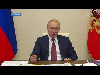 С 18 января в России начнется массовая вакцинация от коронавируса