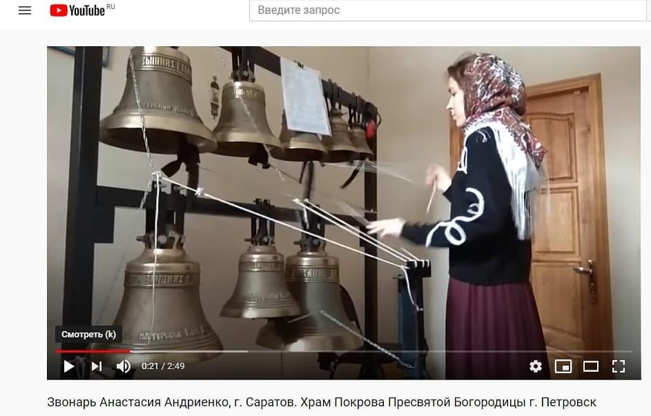 Звонарь Покровского храма города Петровска Анастасия АНДРИЕНКО участвует в фестивале «Нести благую весть»