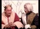 Спектакль Голый король театра Современник Евгений Евстигнеев и Игорь Кваша
