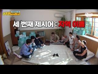 201123 Ykicky Studio: 1 эпизод Idol League: Kpop айдолы vs Ютуберы @ Golden Child