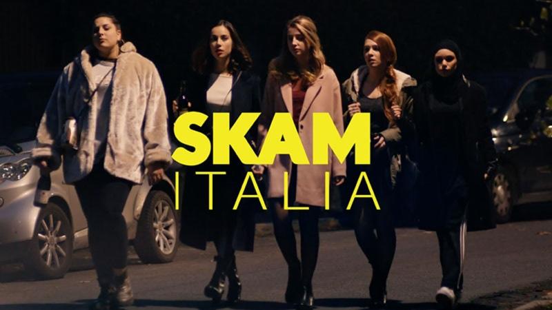 Skam Стыд Италия 4 сезон