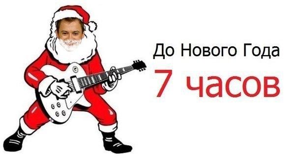 фото из альбома Александра Соколова №14