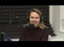 В гостях Утреннего шоу была блогер Юлия Ганьшина