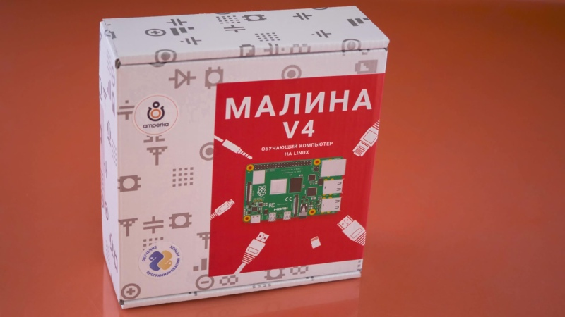 «Малина» — начни работу с Raspberry Pi и стань гуру Linux. Железки Амперки