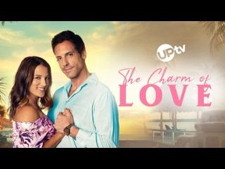 ОЧАРОВАНИЕ ЛЮБВИ (2020) THE CHARM OF LOVE