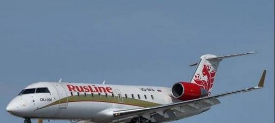 Министр промышленности Коми провела рабочую встречу с представителями авиакомпании «Руслайн»