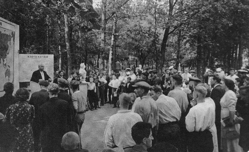 Лекция в Нижнем парке о политических событиях в Китае. 1938 г. ГМЗ «Петергоф»