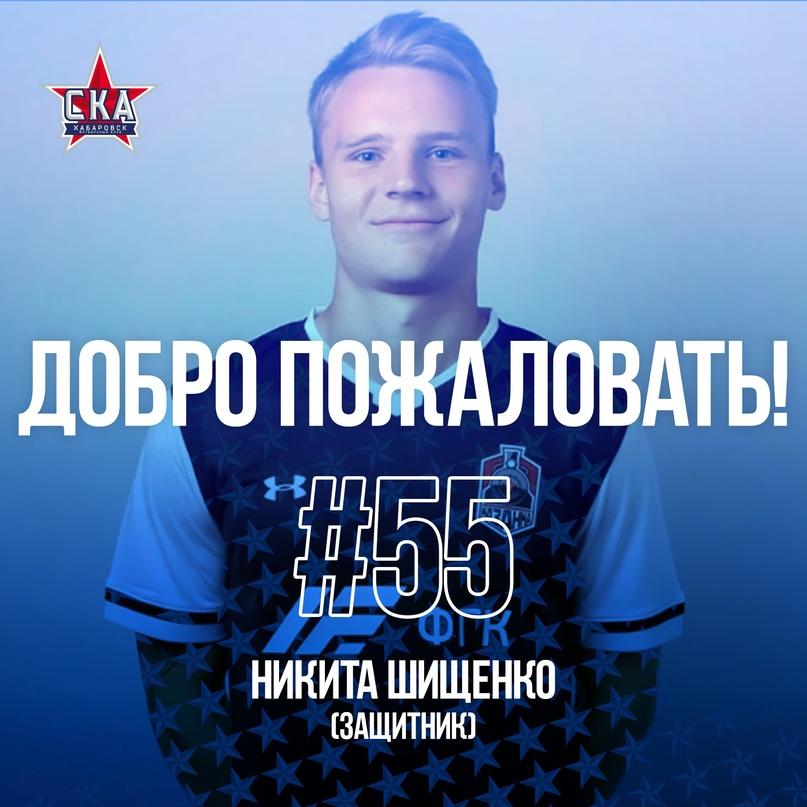 «СКА-Хабаровск» подписал двух молодых футболистов, изображение №1