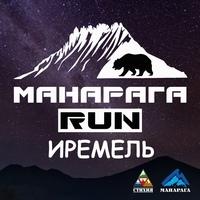 Присоединяйтесь к третьему этапу бегового челленджа МАНАРАГА RUN