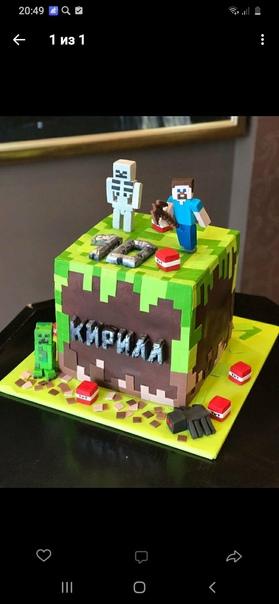 торт майнкрафт на день рождения #6