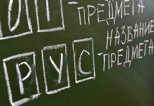 Мурманская лицеистка вошла в число лучших выпускников российских школ👍🏻