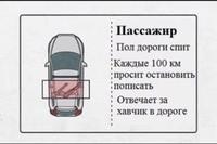 Вадим Васильев фото №5